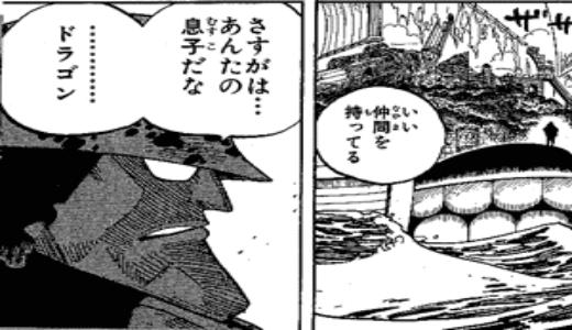 【ワンピース】バーソロミュー・くまは麦わらの一味の仲間になる?声優もご紹介!