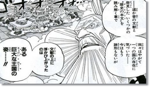 【ワンピース】クローバー博士の声優紹介!ロビンとの関係やオハラについて解説!