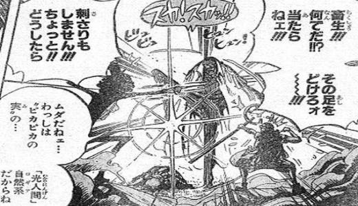【ワンピース】ボルサリーノ(黄猿)の技や強さ能力も解説!モデルは誰?声優もご紹介!