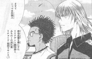 【テニスの王子様】リチャード坂田の来歴は?テニスの実力等も解説!