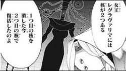 【約束のネバーランド】圧倒的な女王・レグラヴァリマの正体は?その最期にも注目!