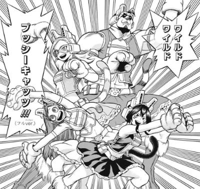 【ヒロアカ】ワイルドワイルドプッシーキャッツのメンバーとそれぞれの個性!!