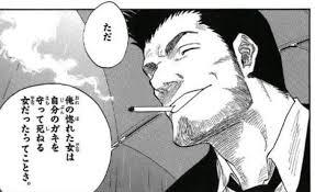【BLEACH】黒崎一心(志波一心)の斬魄刀は?強さや声優、過去を紹介!