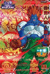 【ドラゴンボール】人造人間13号の強さはどれくらい?人物像等を解説!