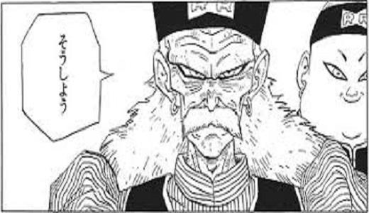 【ドラゴンボール】人造人間20号の戦闘力はどれくらい?正体等も解説!
