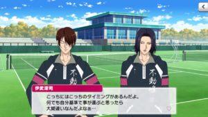 【テニスの王子様】伊武深司の得意技は?性格や特徴、得意技等を解説!