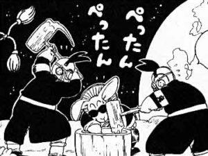 【ドラゴンボール】兎人参化の最強説とは?フリーザやセルにも勝てる?!