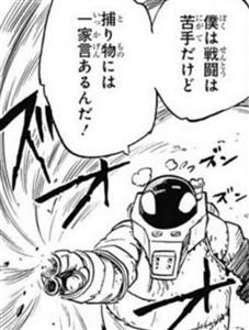 【ヒロアカ】13号先生の性別は?気になるヒーロー像と声優も紹介!
