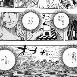 【ワンピース】モネはゾロに負けた?シュガーとの関係や特徴・声優を紹介!