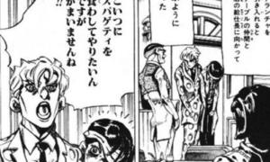 【ジョジョ】パンナコッタ・フーゴのスタンドがエグイ!離脱してからのその後は?