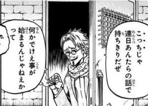 【ヒロアカ】義爛の指はどうなった?名台詞・名シーンまとめ!