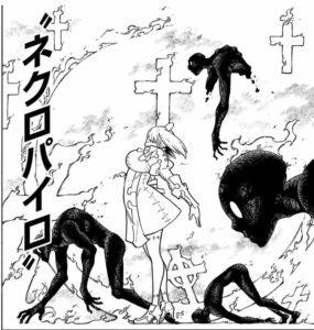 【炎炎ノ消防隊】インカの守リ人リツ。その能力や登場場面について解説!