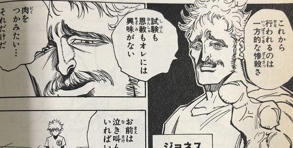 【ハンターハンター】ジョネスとキルアの対決!声優や名台詞・名シーンを紹介!