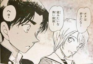 【名探偵コナン】 越水七槻の登場回は?かわいいと評判の南の高校生探偵とは!