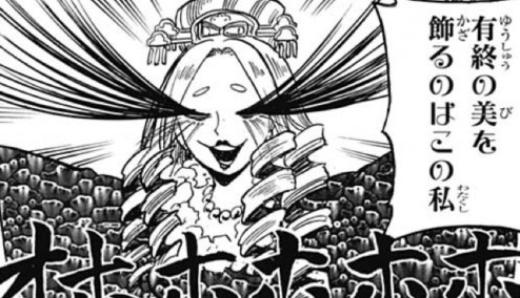 【ヒロアカ】絢爛崎美々美は美しきミスコンの覇者!声優や名シーンを紹介