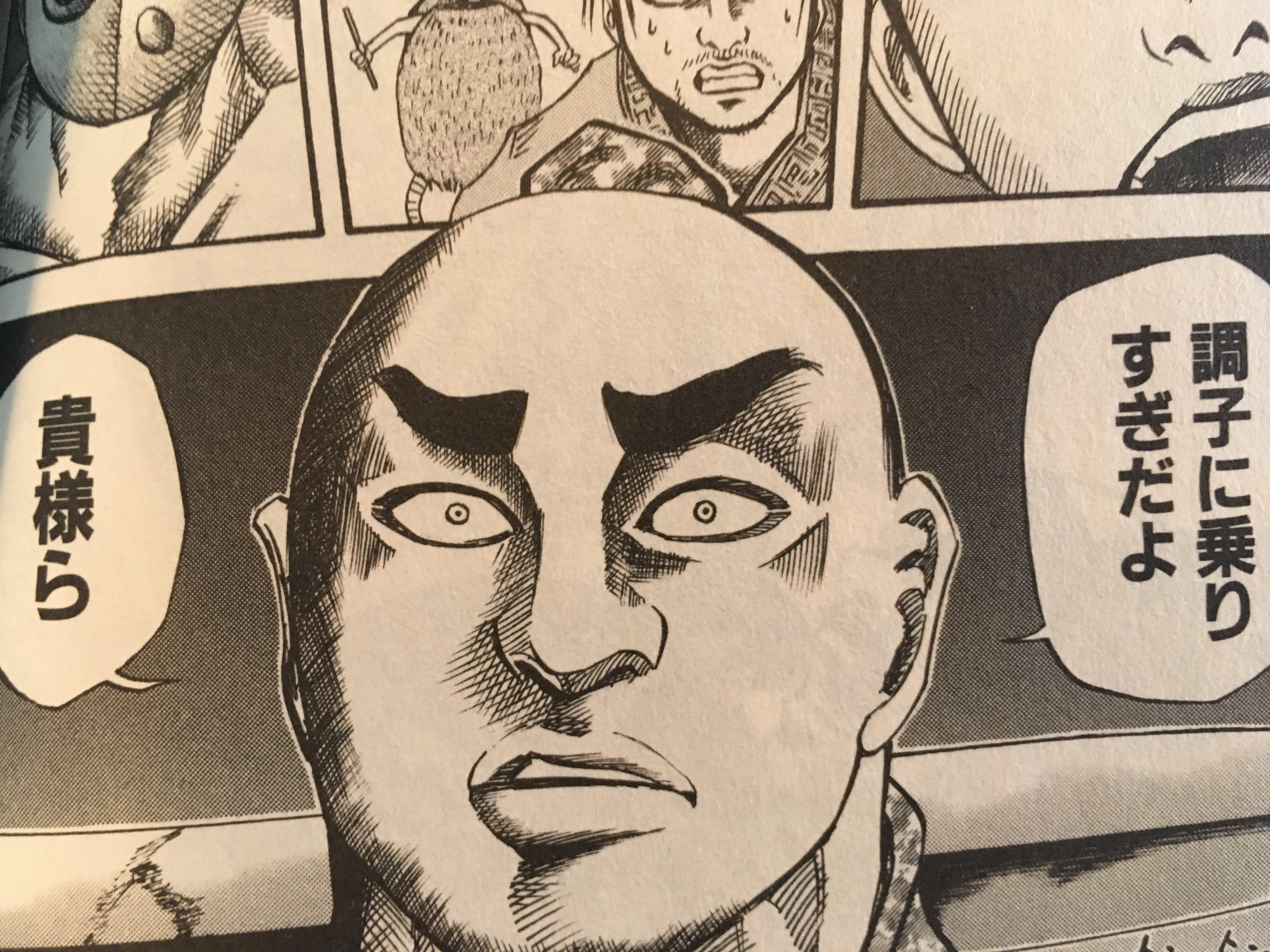 キングダム 暗殺 者