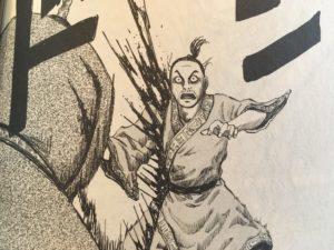 【キングダム】左慈は史実にも実在した?実写での俳優は?名シーンを紹介!