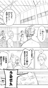 【ハイキュー!!】花巻貴大がかっこいい!名シーンや声優を紹介!