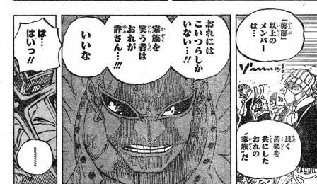 【ワンピース】ドンキホーテ・ドフラミンゴの素顔は?身長や声優、名シーンを紹介!