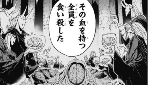 【約束のネバーランド】ムジカは何者?邪血の鬼の正体とは一体何なのかを解説!