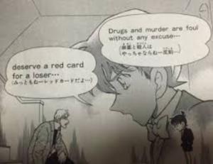 【名探偵コナン】 レイ・カーティスは何巻に登場?飛び出す名言・名シーン