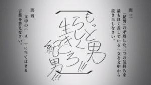 【ハイキュー!!】西谷夕がかっこよすぎる!名シーンや声優を紹介!