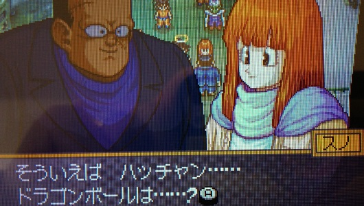 【ドラゴンボール】スノと人造人間17号との関係は?関係性等を解説!