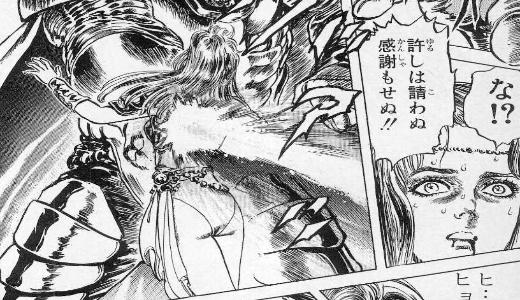 【北斗の拳】サヤカは悲劇のヒロイン?性格やカイオウとの関係を紹介!
