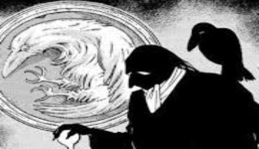【名探偵コナン】烏丸蓮耶はあの方なの?初登場回やラムとの関係は?