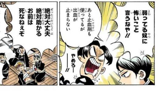 【鬼滅の刃】最強のモブ村田さんは義勇さんと同期?村田さんの声優さんはみんな聞いたことのあるあの声!