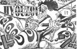 【ワンピース】ヒョウゾウの強さや声優は?基本情報や性格も解説