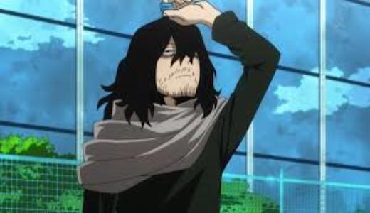 【ヒロアカ】イレイザーヘッドがかっこいい!声優や個性についても解説!