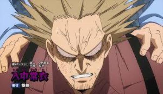 【ヒロアカ】ミミックは強いのか!?声優や個性についても解説!