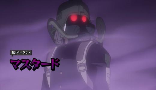 【ヒロアカ】マスタードの素顔はどんな顔!?声優や個性についても解説!