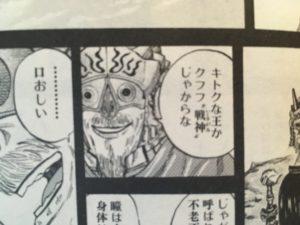 【キングダム】昭王とはどんな人物?史実には存在した?王騎との関係も!