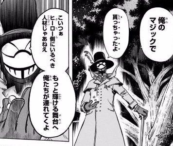 【ヒロアカ】Mr.コンプレスはイケメンで強い?個性や声優も紹介!