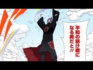 【NARUTO】小南死亡!?天使様と呼ばれる理由や暁の服の下は?徹底解説!