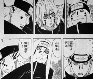 【NARUTO】長門とうずまき一族の関係は?輪廻眼開眼の謎や能力を解説!
