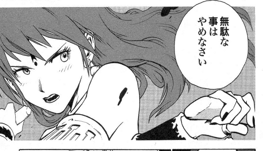 【北斗の拳】レイナは女性最強キャラ?強さなどを詳しく紹介!