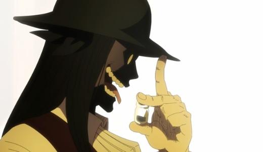 【炎炎ノ消防隊】ジョーカーは本当にダークヒーロー?目的や過去について紹介!