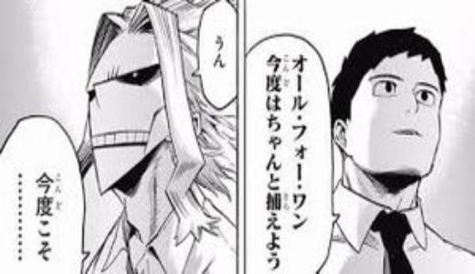 【ヒロアカ】塚内直正が内通者!?声優や個性についても解説!