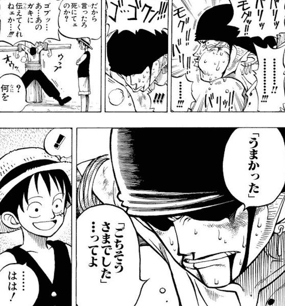 【ワンピース】ロロノア・ゾロはカッコいい!様々な活躍と名言を解説!