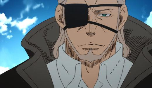 【炎炎ノ消防隊】レオナルドバーンズは訳あり消防官?強さや性格を紹介!