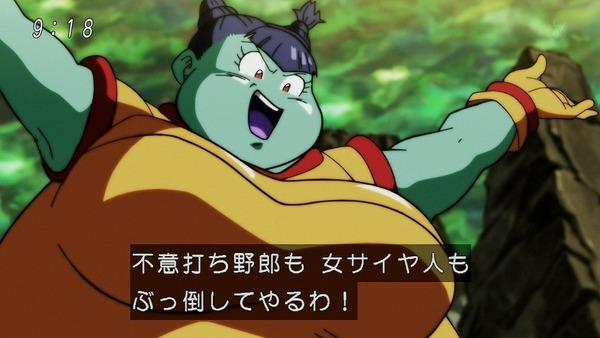 【ドラゴンボール】モンナの担当声優は誰?作中の活躍等も解説!