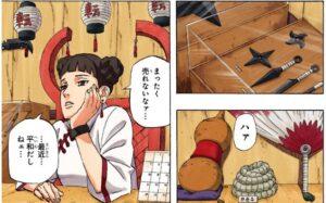 【NARUTO】テンテンのその後はどうなった!?能力やその魅力に迫る!!