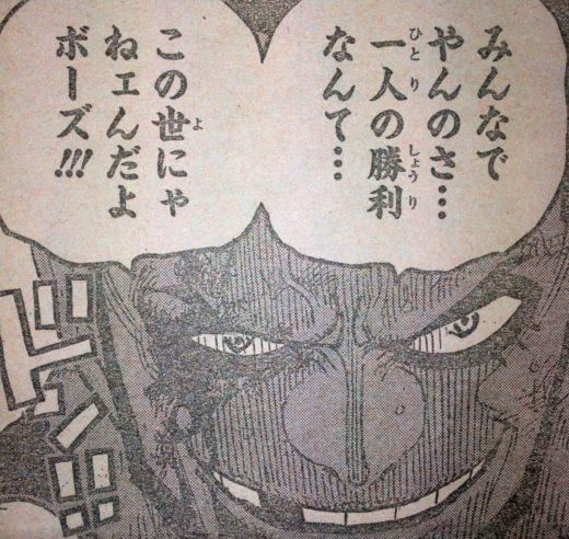 【ワンピース】格闘家イデオの能力と名言は!?声優もご紹介!