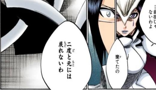 【BLEACH】チルッチ・サンダーウィッチは復活する?破面の強さを解説!