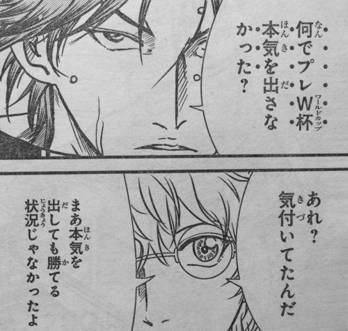 【テニスの王子様】入江奏多の実力はどれくらい?声優や名シーンも紹介!