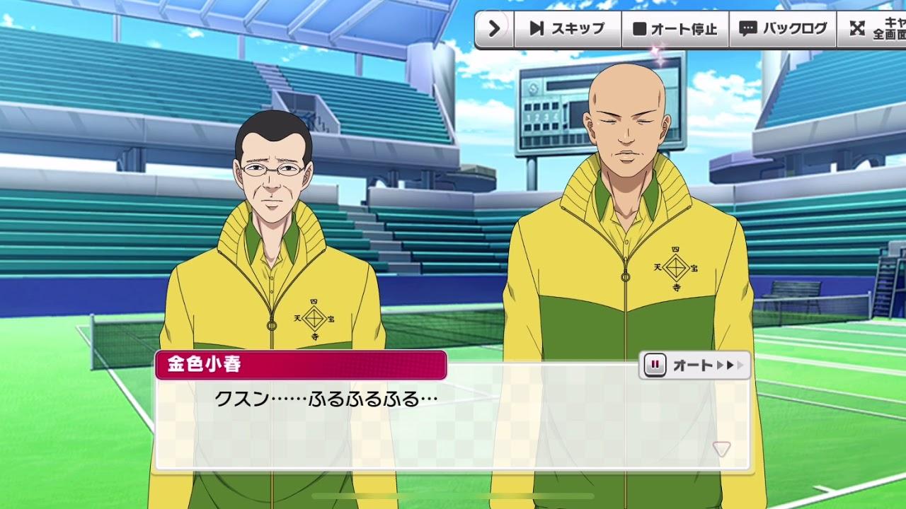 【テニスの王子様】金色小春が可愛い?声優や誕生日、名言も紹介!