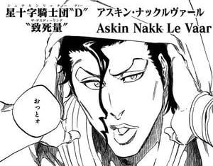 【BLEACH】アスキン・ナックルヴァールは強いの?。能力や性格も詳細解説